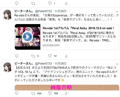 f:id:kurauchi723:20181128203449j:plain