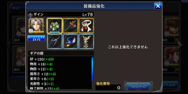 f:id:kurauchi723:20181210214725p:plain