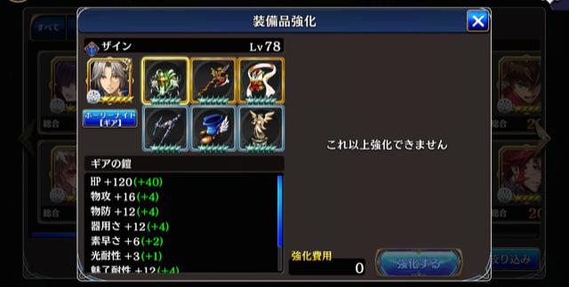 f:id:kurauchi723:20181210214741p:plain