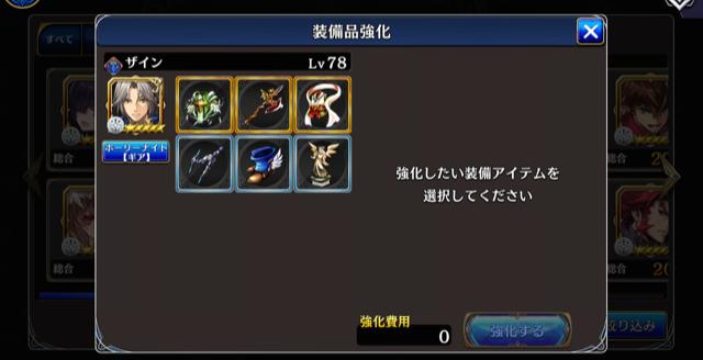 f:id:kurauchi723:20181210215034p:plain