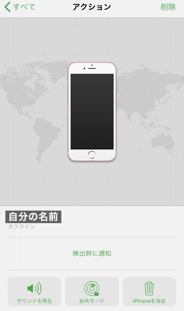f:id:kurauchi723:20190104144323j:plain