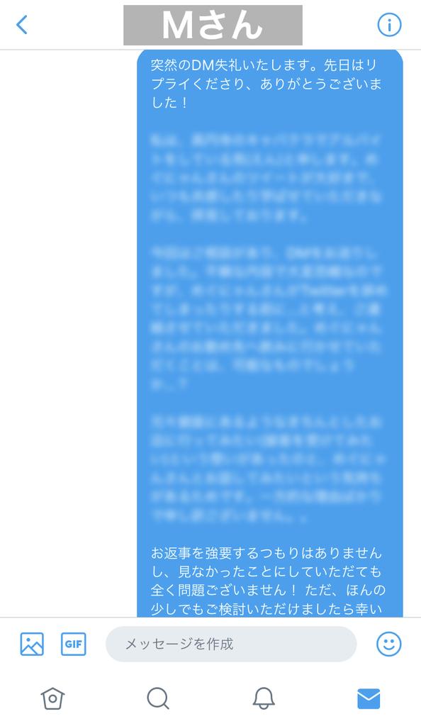 f:id:kurauchi723:20190107132401j:plain