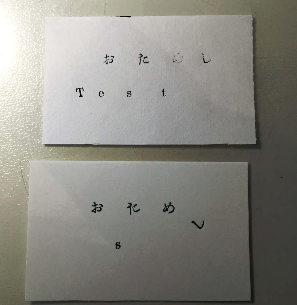 f:id:kurauchiryuko:20171217164934j:plain