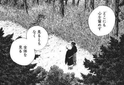 f:id:kuraudo21:20151228121818j:plain
