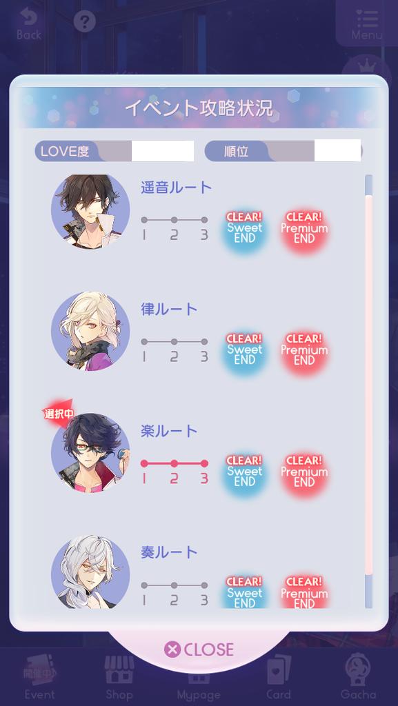 f:id:kuraxkura:20180909010033p:plain