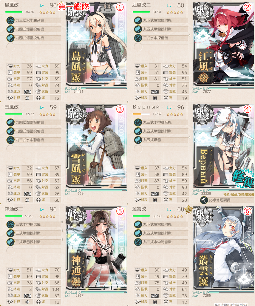 f:id:kuraxkura:20180910204922p:plain