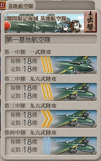 f:id:kuraxkura:20180910221455p:plain
