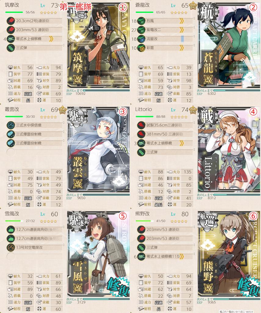 f:id:kuraxkura:20180912000323p:plain