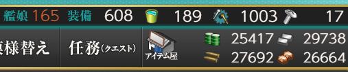 f:id:kuraxkura:20180912001322p:plain