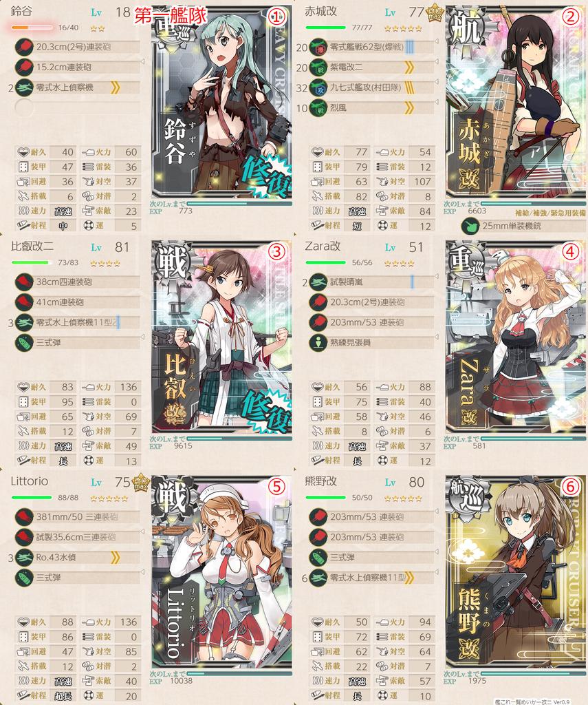 f:id:kuraxkura:20180913231058p:plain