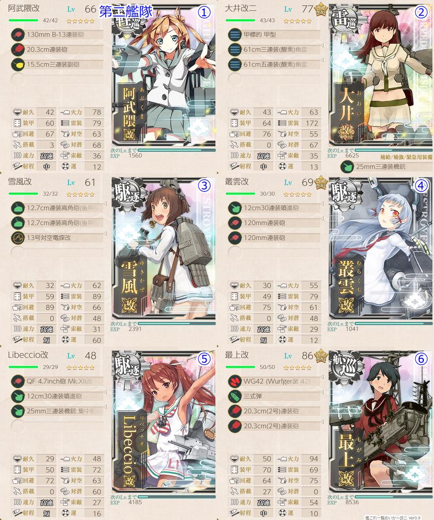 f:id:kuraxkura:20180913232543p:plain