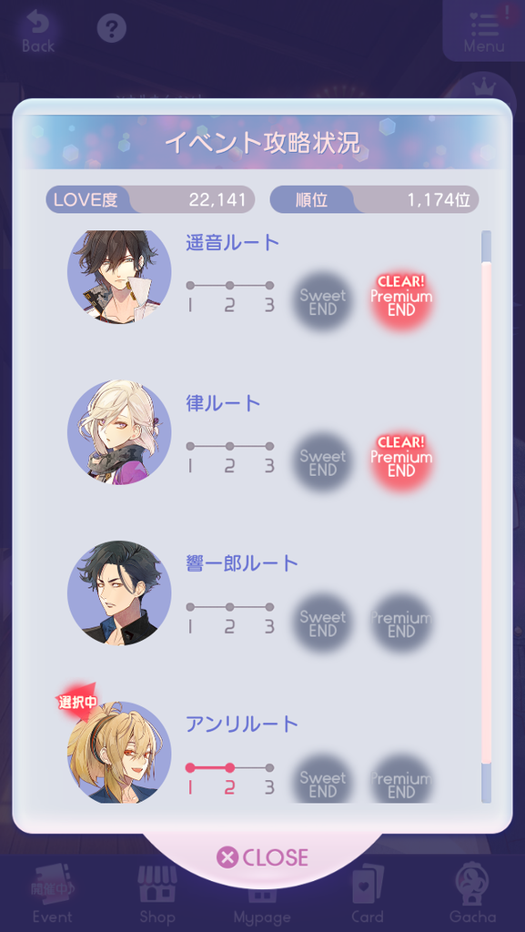 f:id:kuraxkura:20180929005218p:plain