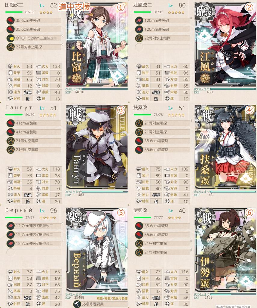 f:id:kuraxkura:20181004003540p:plain