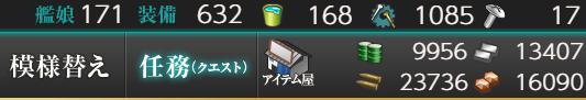 f:id:kuraxkura:20181004003943p:plain