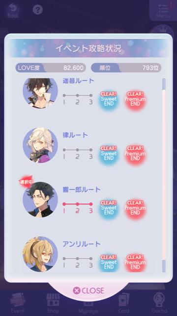 f:id:kuraxkura:20181007200742p:plain