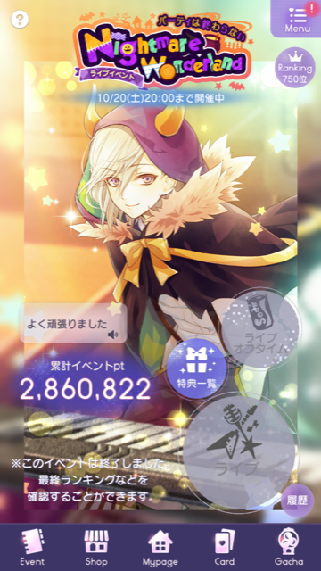f:id:kuraxkura:20181020212240p:plain