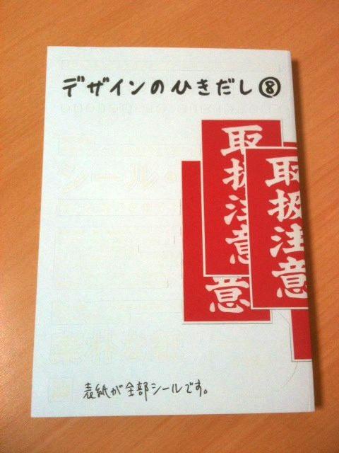 f:id:kuraza:20110527185417j:image:w150