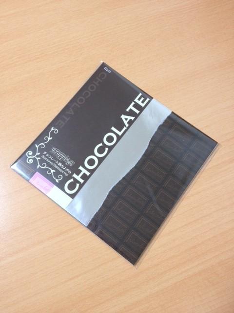 2e309c4b7c チョコレート柄ちよがみ - atelier secret response