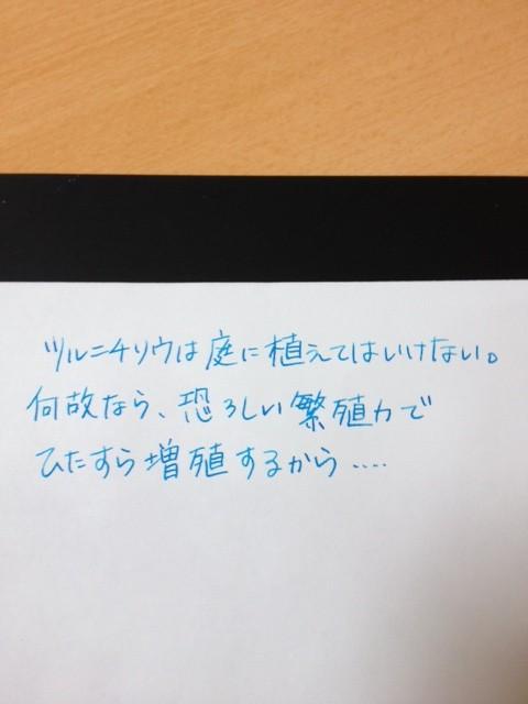 f:id:kuraza:20121002221532j:image