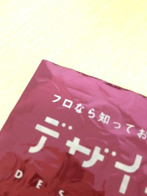 f:id:kuraza:20121011214652j:image