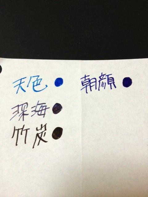 f:id:kuraza:20121107222818j:image
