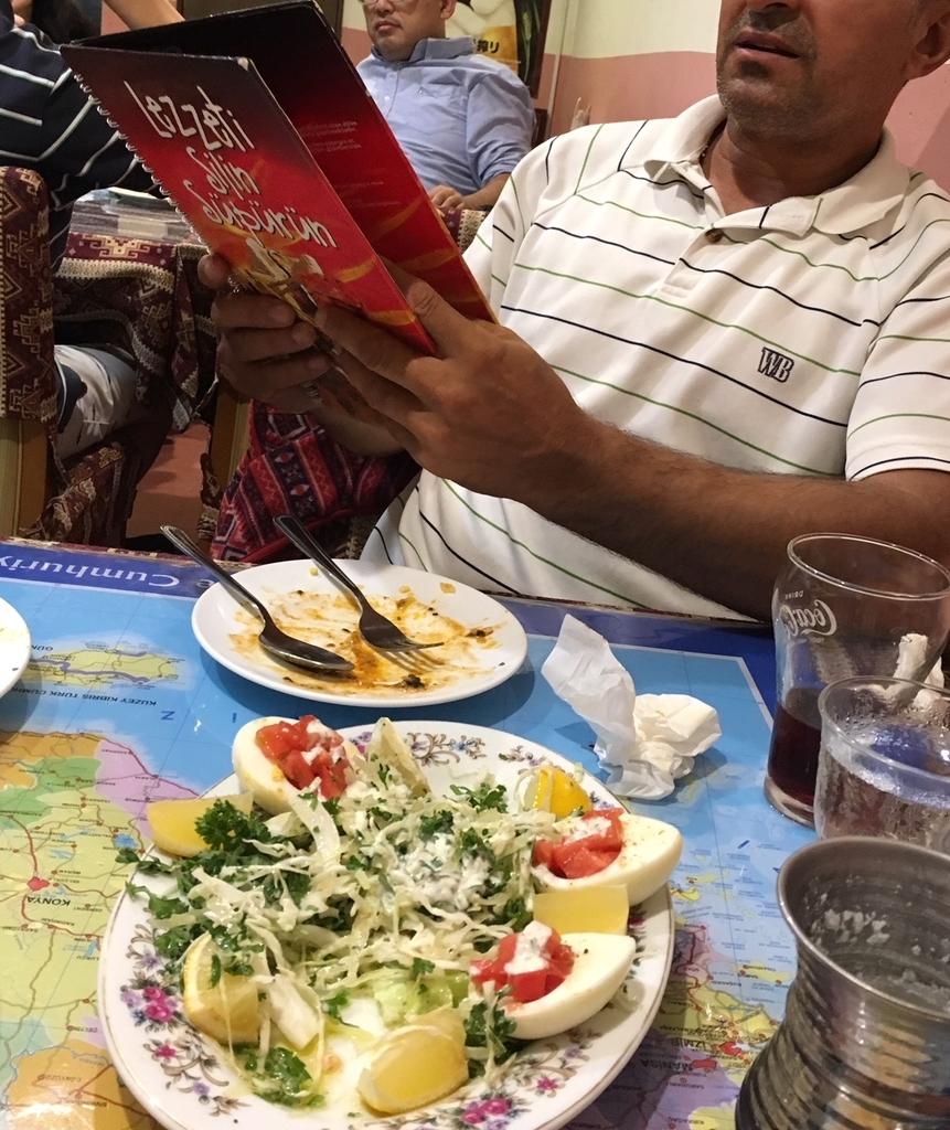 f:id:kurd-m-san:20180925195214j:plain