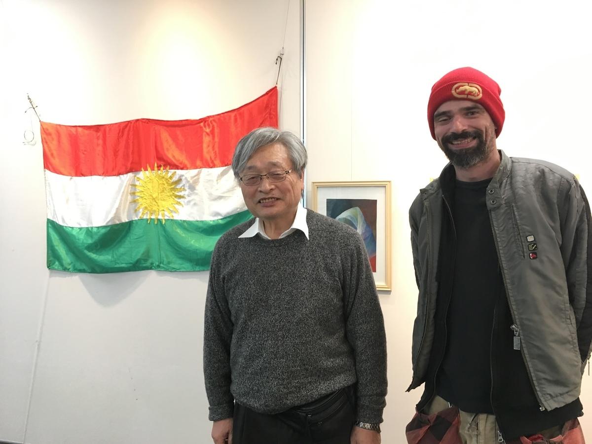 f:id:kurd-m-san:20200218050736j:plain