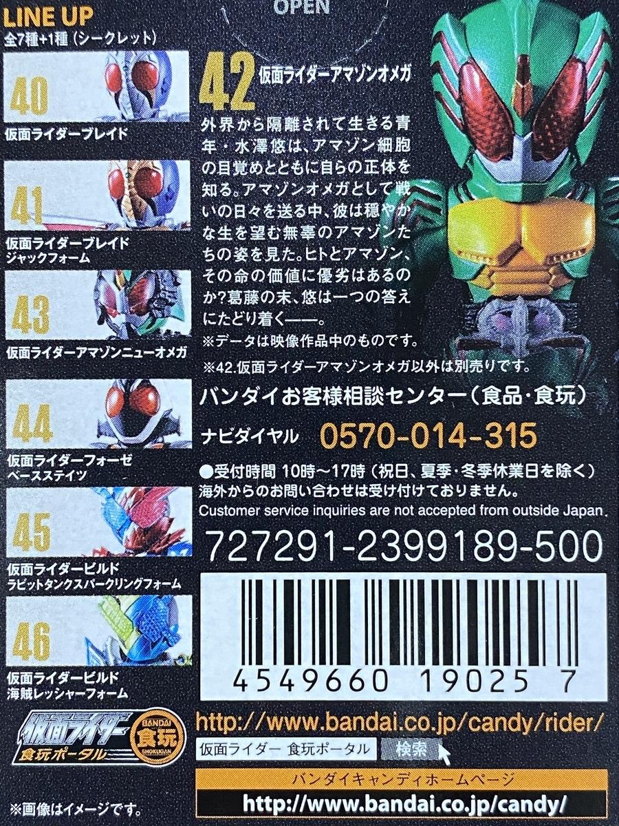 f:id:kurehiroba:20200502233722j:plain