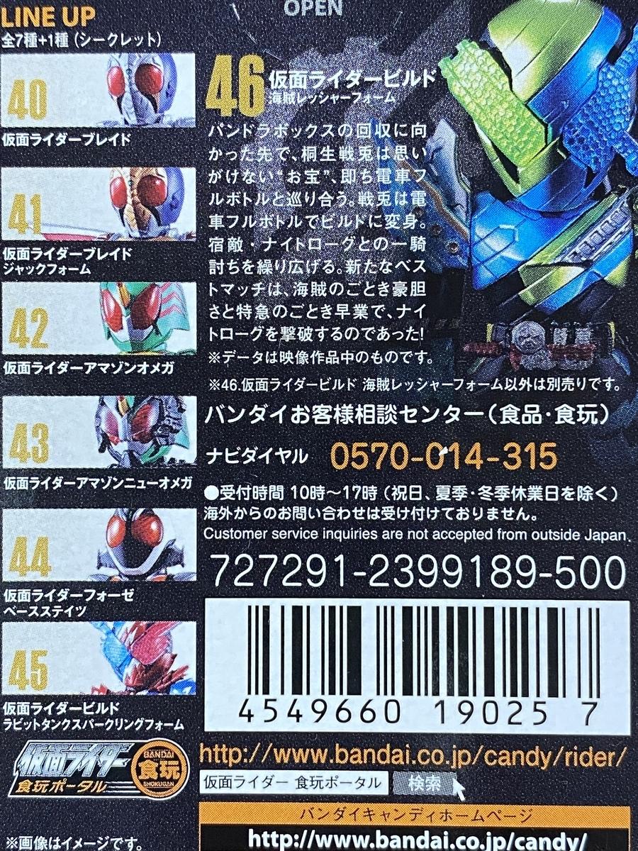 f:id:kurehiroba:20200502233746j:plain