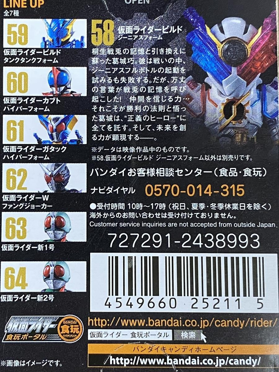 f:id:kurehiroba:20200512160148j:plain