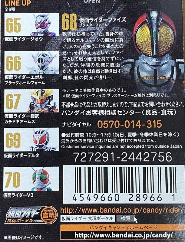 f:id:kurehiroba:20200725225931j:plain