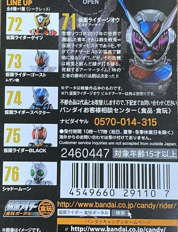 f:id:kurehiroba:20200726000552j:plain