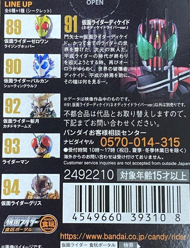 f:id:kurehiroba:20200726210637j:plain