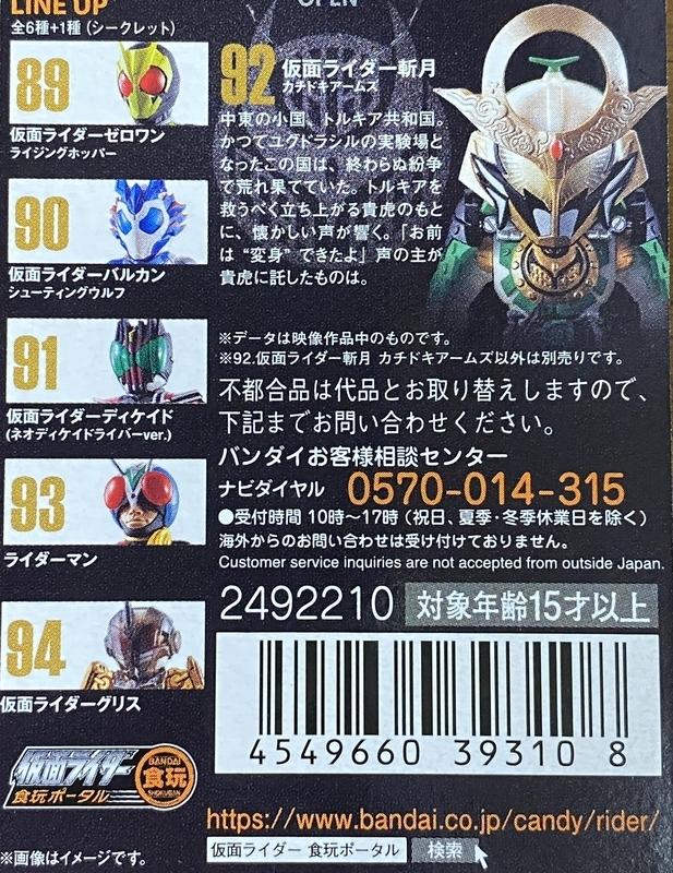 f:id:kurehiroba:20200726210651j:plain