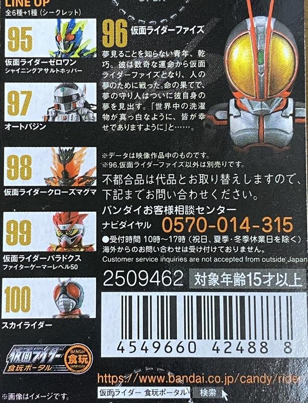 f:id:kurehiroba:20200726210745j:plain