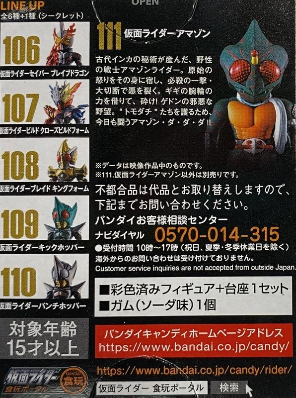 f:id:kurehiroba:20201207202558j:plain