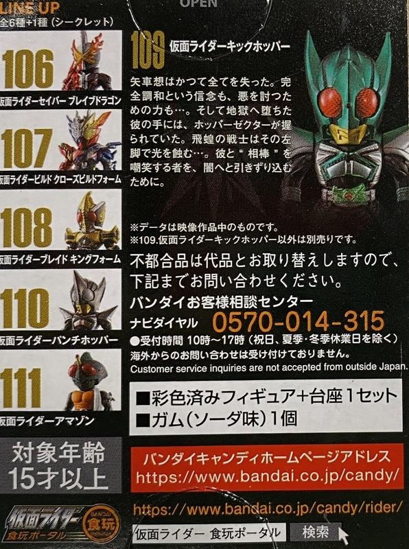 f:id:kurehiroba:20201207202627j:plain