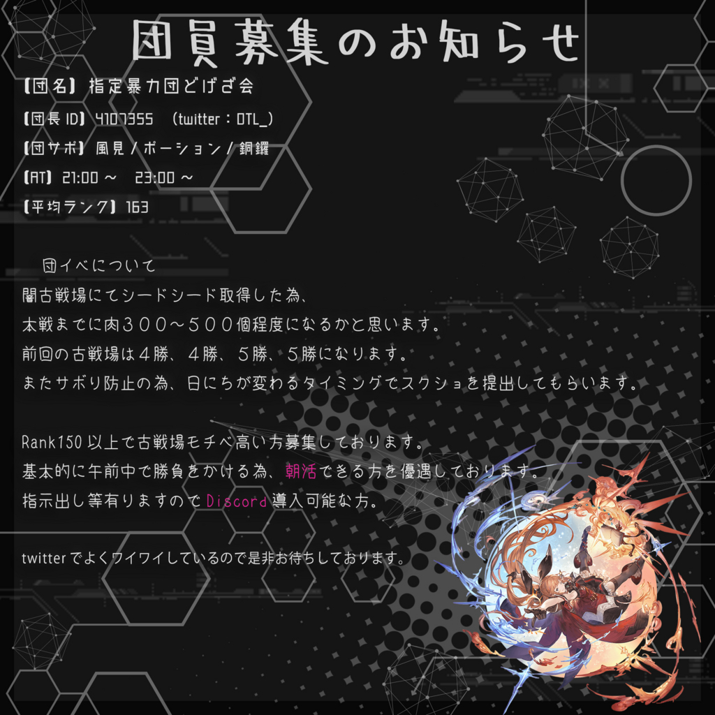 f:id:kuremu5:20170526012640j:plain