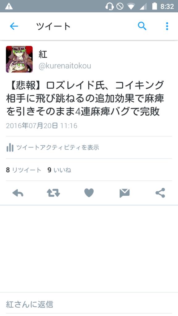 f:id:kurenaitokou:20160920083429p:plain