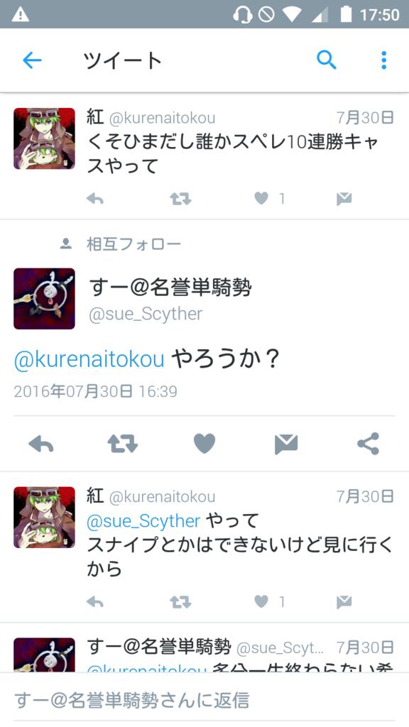 f:id:kurenaitokou:20160920175219p:plain