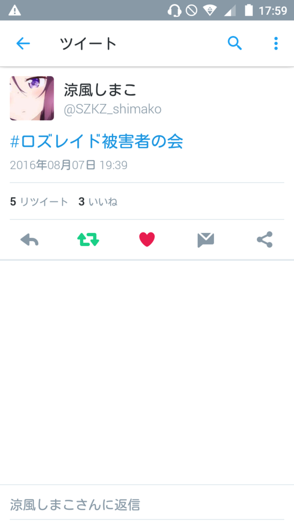 f:id:kurenaitokou:20160920180030p:plain