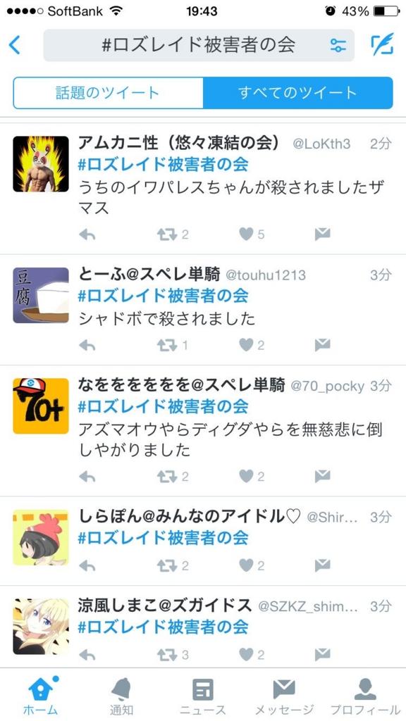 f:id:kurenaitokou:20160920180217j:plain