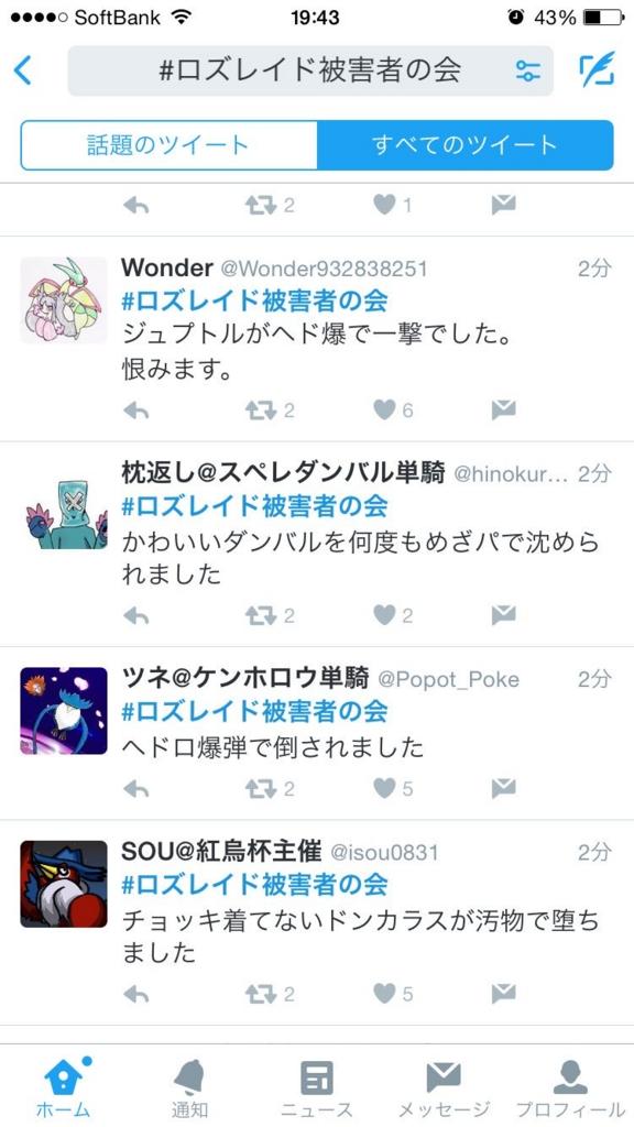 f:id:kurenaitokou:20160920180232j:plain