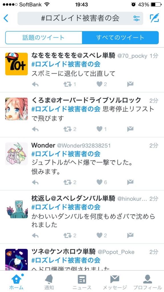f:id:kurenaitokou:20160920180246j:plain