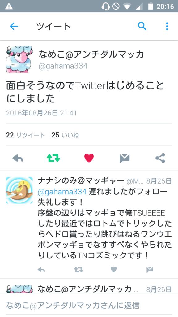 f:id:kurenaitokou:20160920201647p:plain