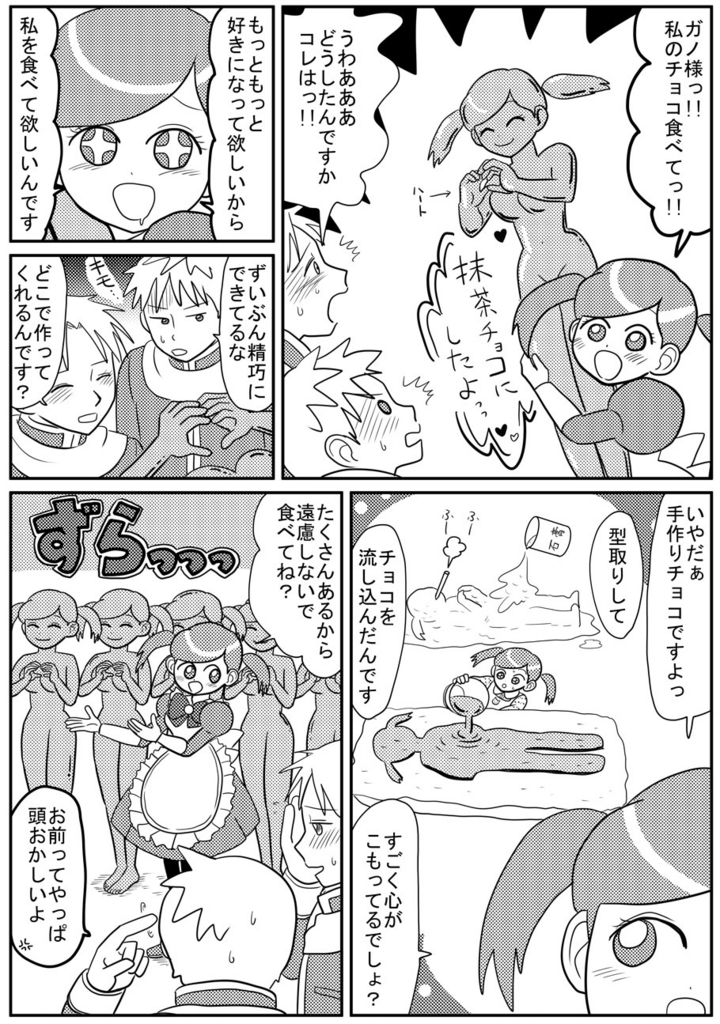 f:id:kurenausagi:20170206122758j:plain