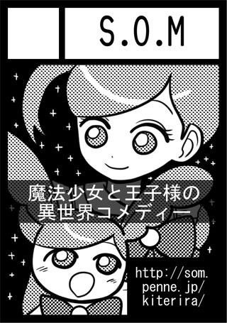 f:id:kurenausagi:20170813194635j:plain