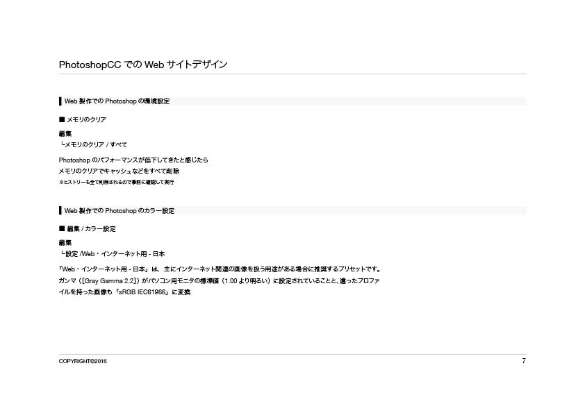 f:id:kurenazumu:20160614225112j:plain