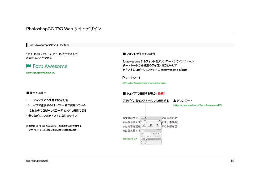f:id:kurenazumu:20160614225129j:plain