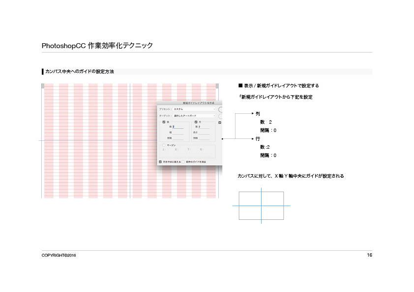 f:id:kurenazumu:20160614225133j:plain